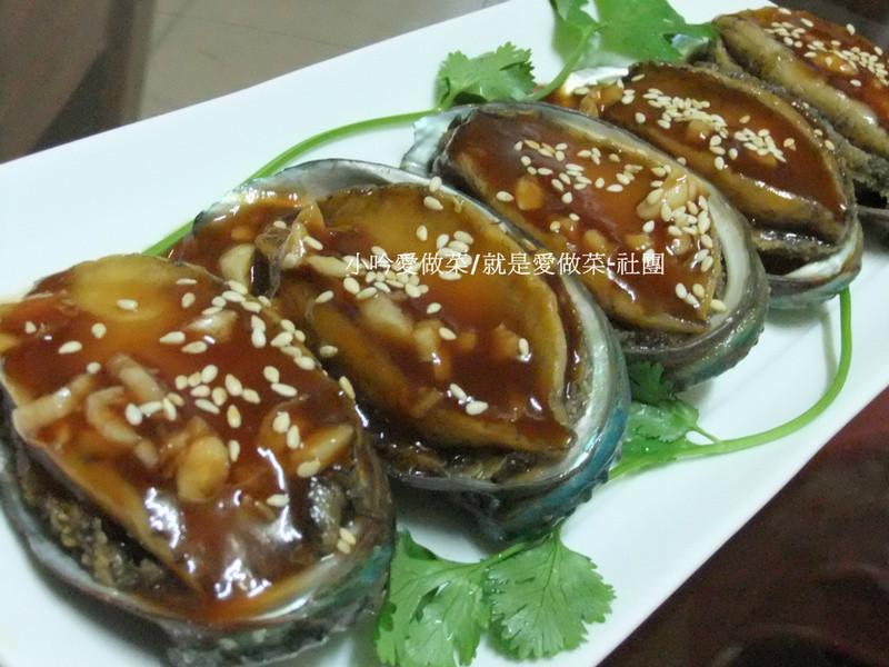 「亨氏番茄醬‧100%純天然」~茄汁蒜味九孔鮑魚