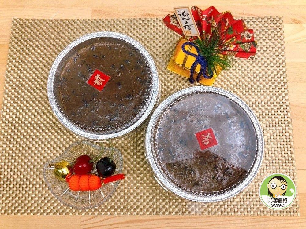 黑糖紅豆年糕~節慶料理