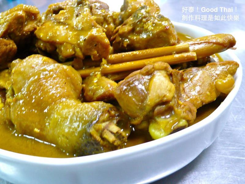 【好泰廚房】爪哇咖哩雞