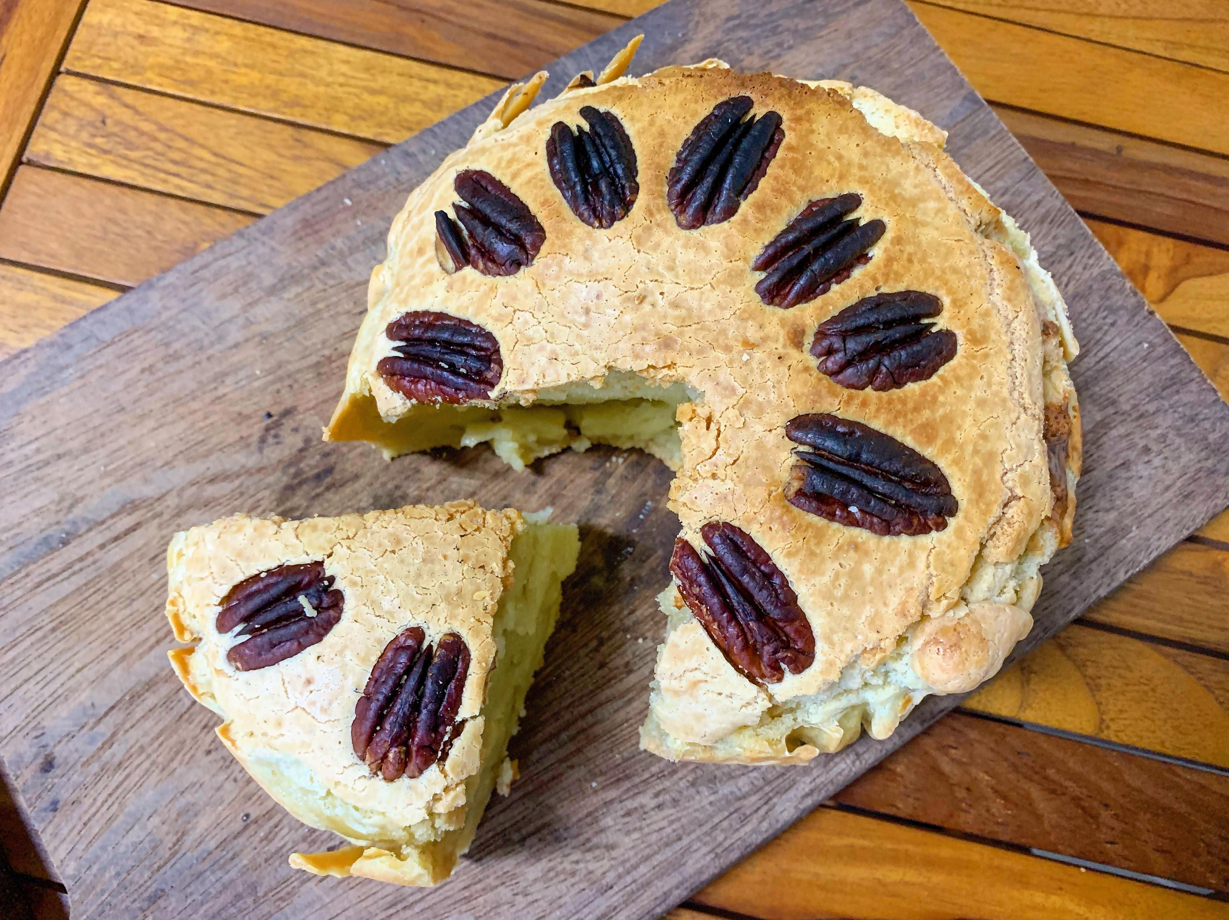 蛋奶素🉑️酥烤椰香胡桃起司年糕
