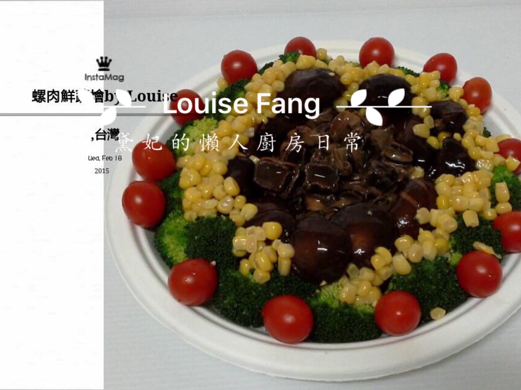 27.螺肉香菇蔬果盤