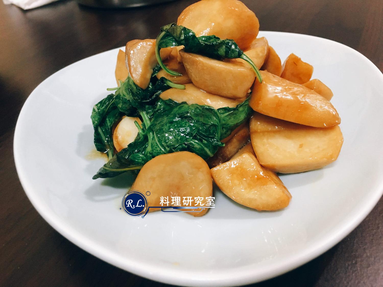 【家常菜】三杯杏鮑菇(15分鐘上菜)