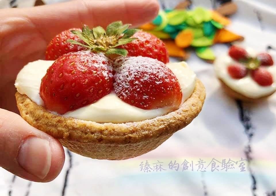 乳酪草莓塔