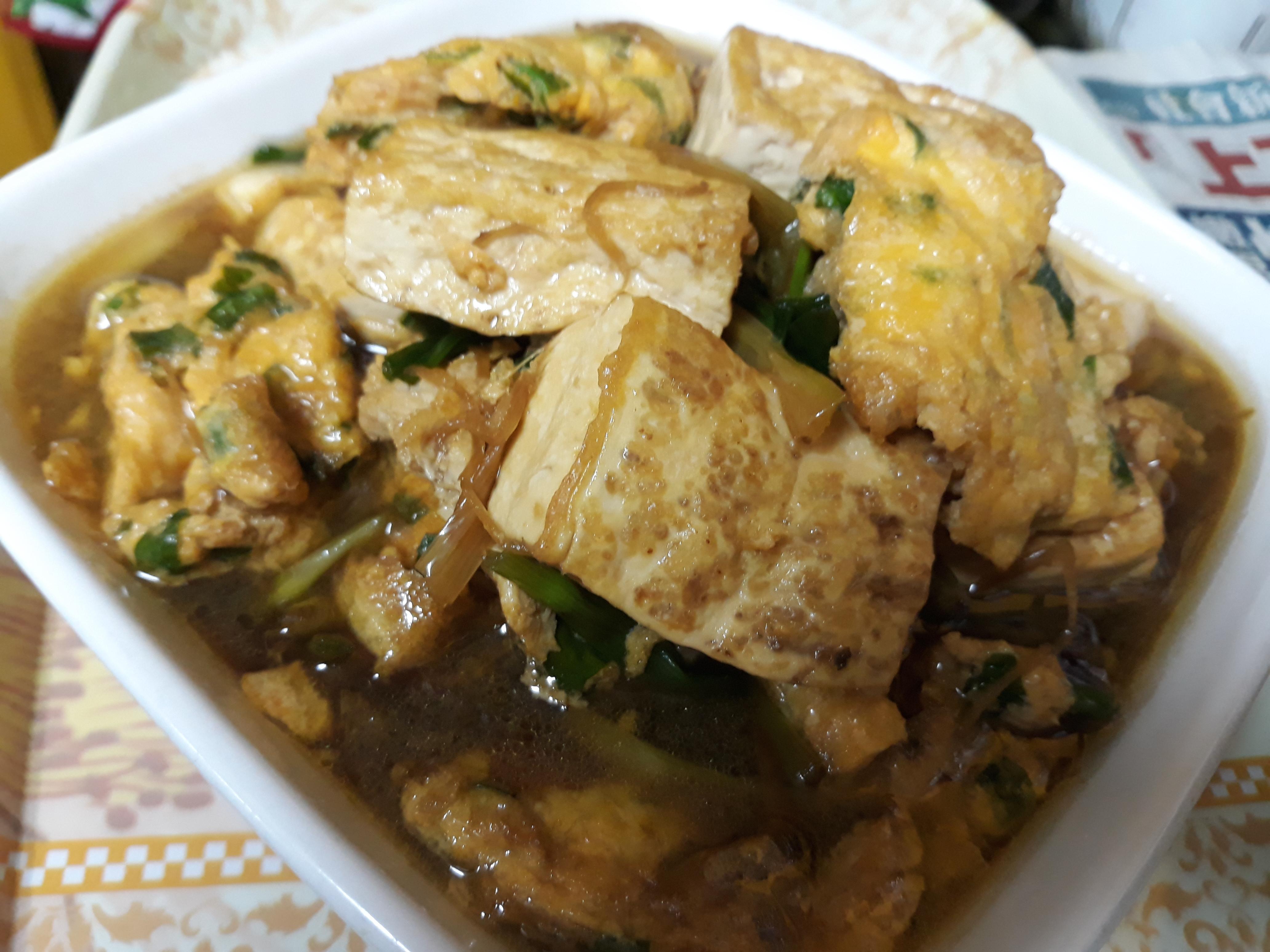 蔥蛋豆腐燒