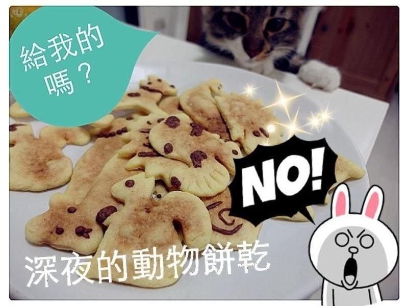 Licca【樸拙奶油餅乾(1片=40卡)-微波爐版】