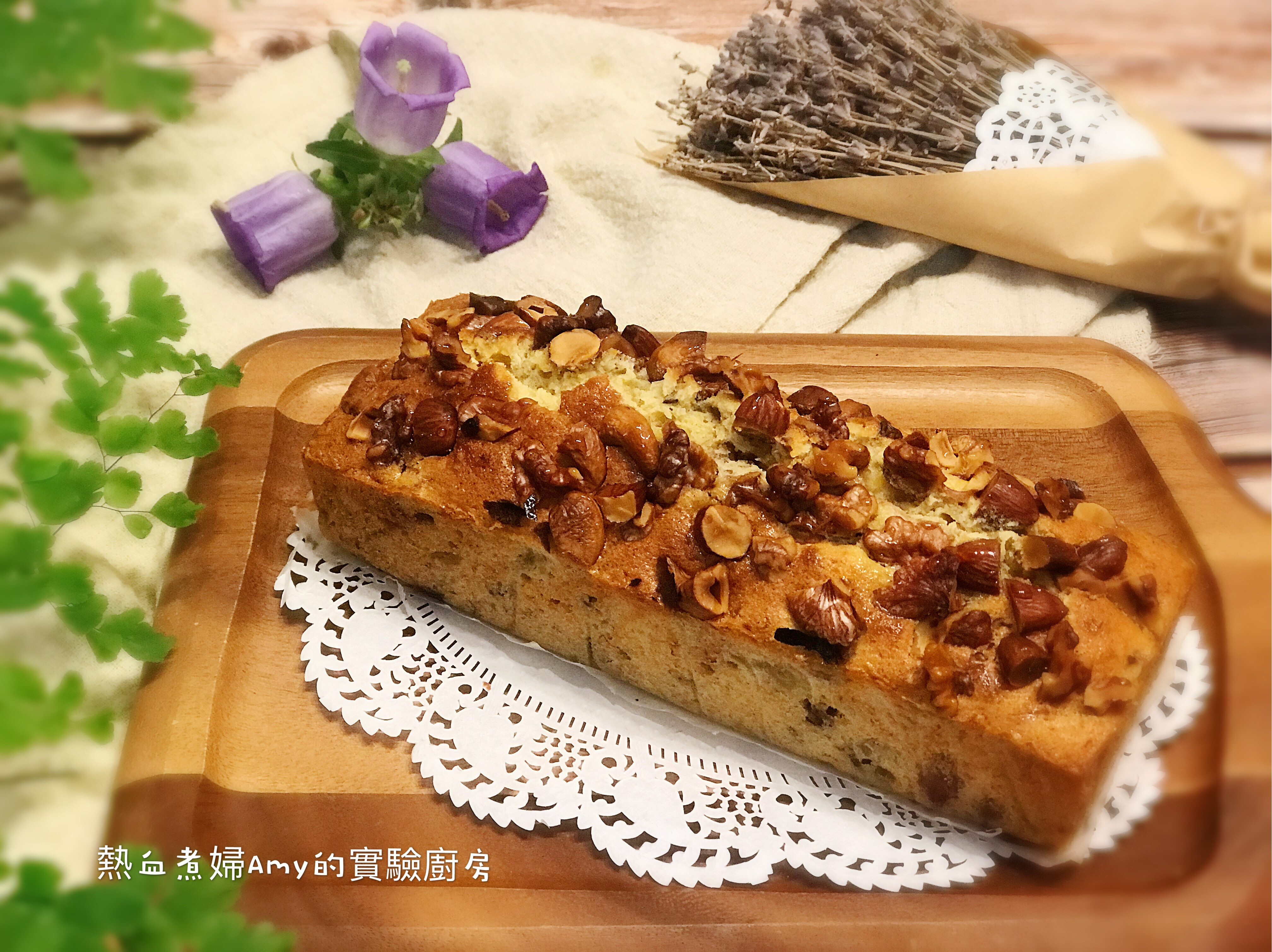 香蕉核果蜂蜜磅蛋糕(清冰箱點心)