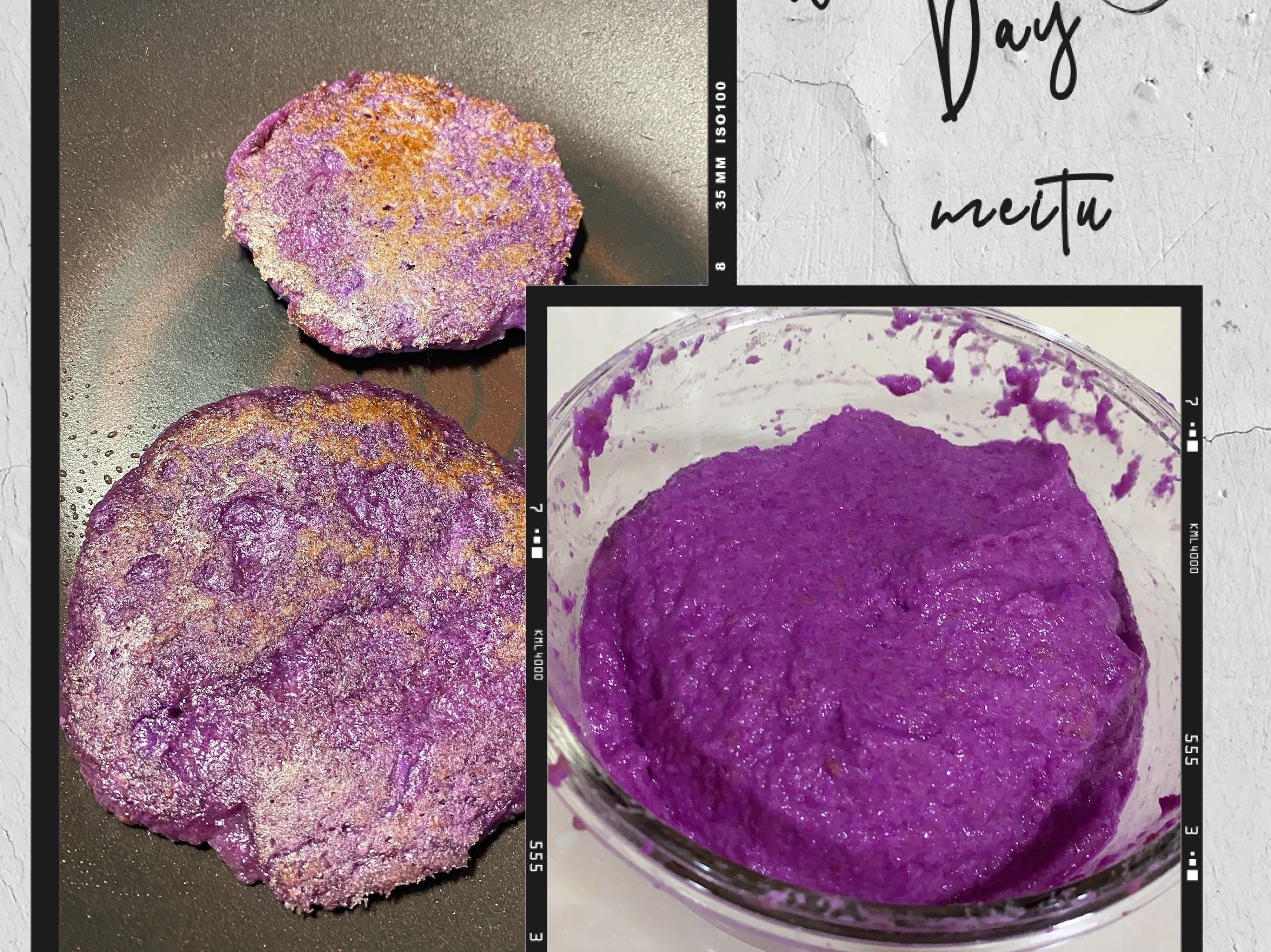 健康紅薯餅(紫山藥煎餅)
