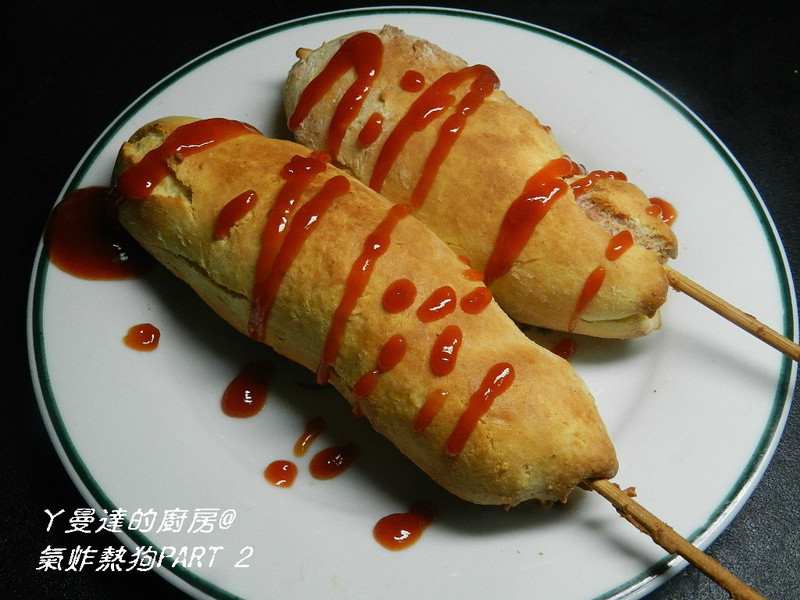 ㄚ曼達的廚房~氣炸熱狗 PART 2