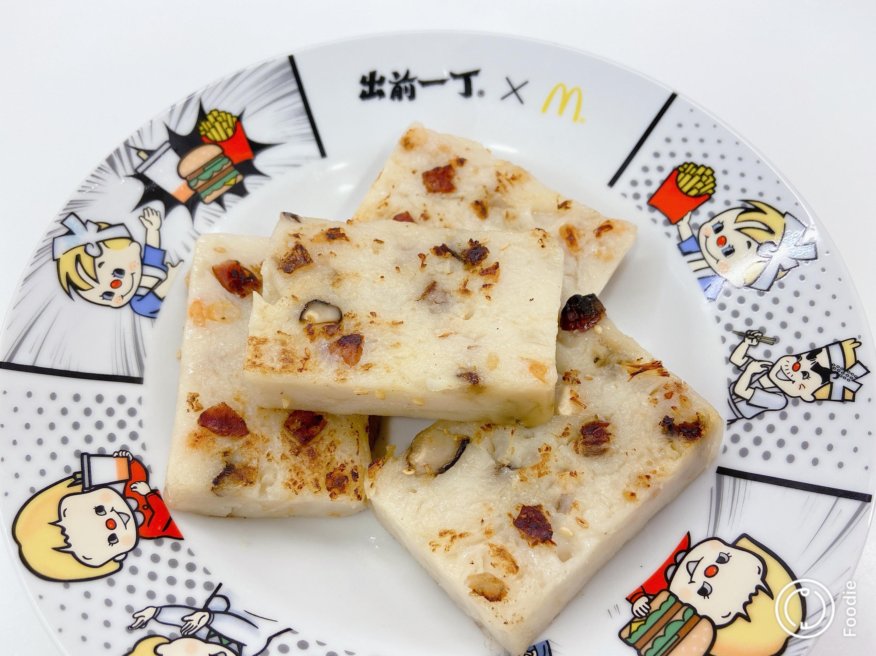 【蒸】傳統蘿蔔糕