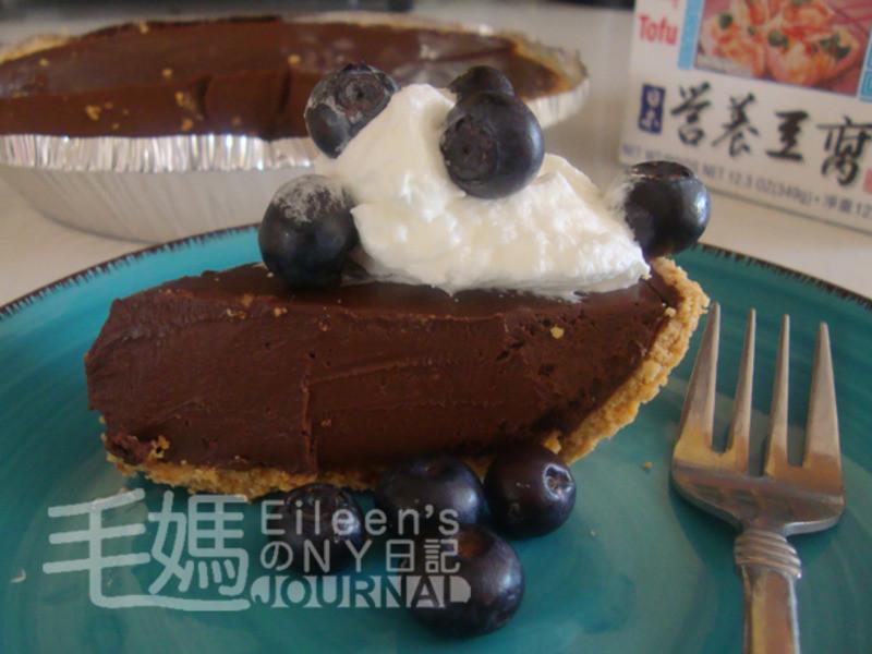 豆腐巧克力派 Chocolate Tofu Pie