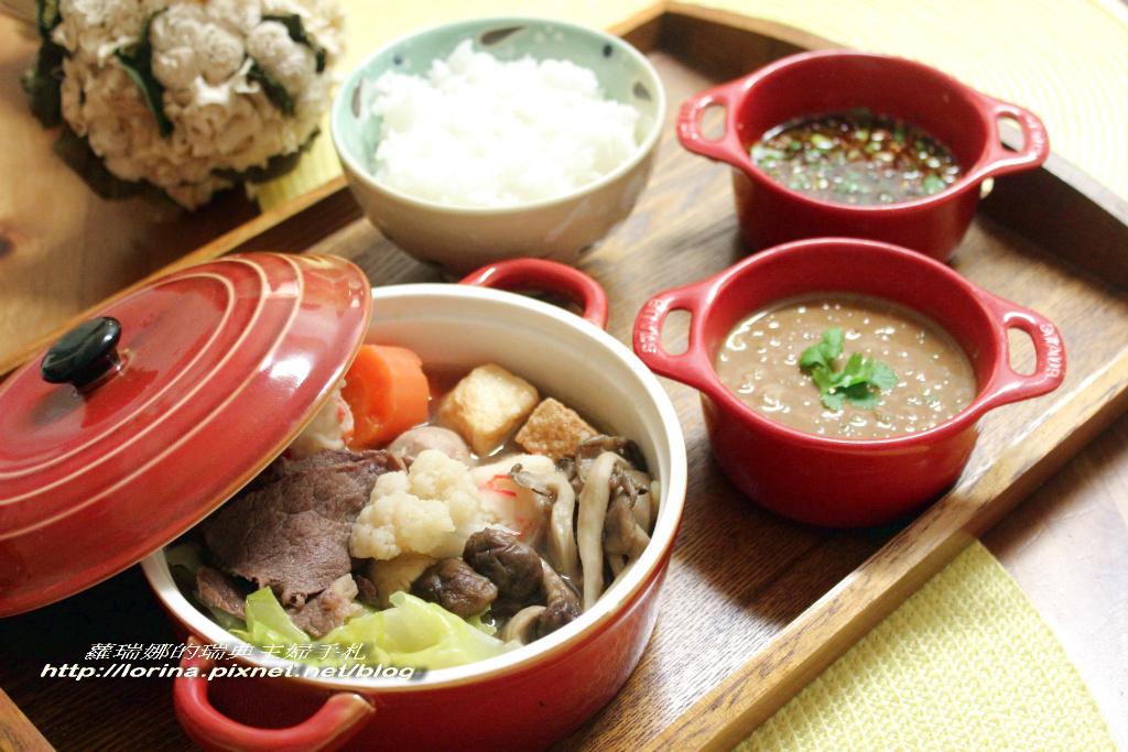 涮涮鍋+2種火鍋沾醬