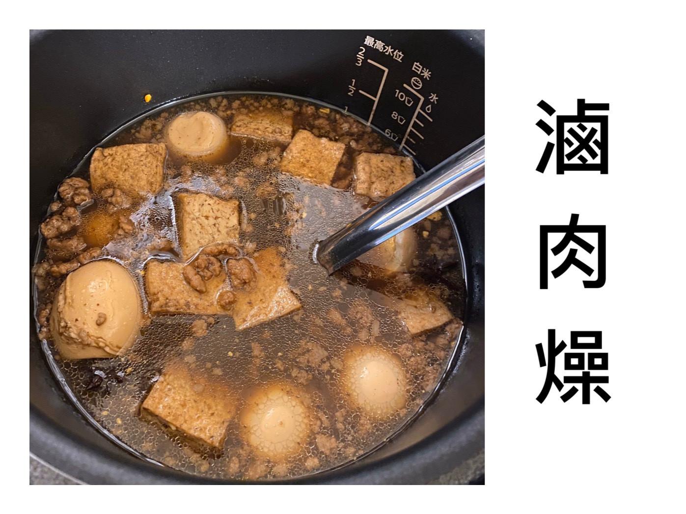 木木作羹湯 滷肉燥