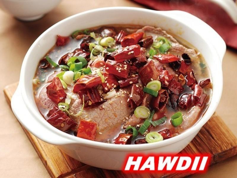 川味牛肉鍋