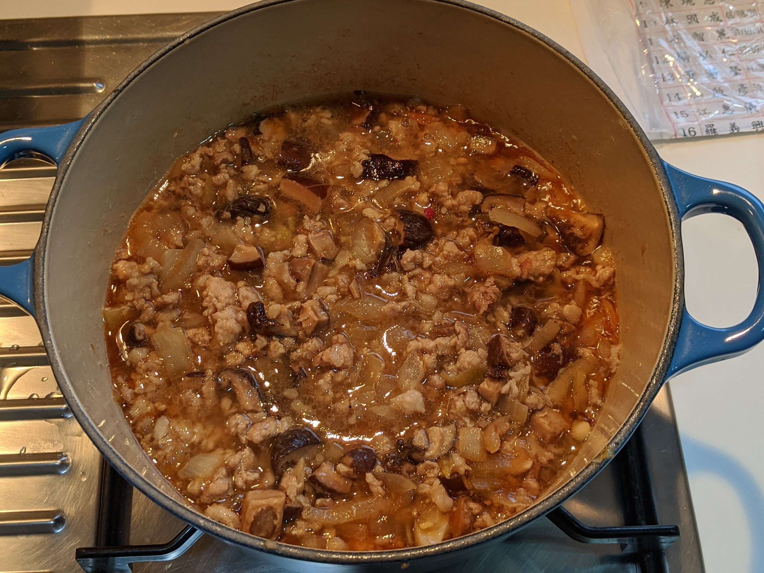 香菇肉燥(不辣,成功)
