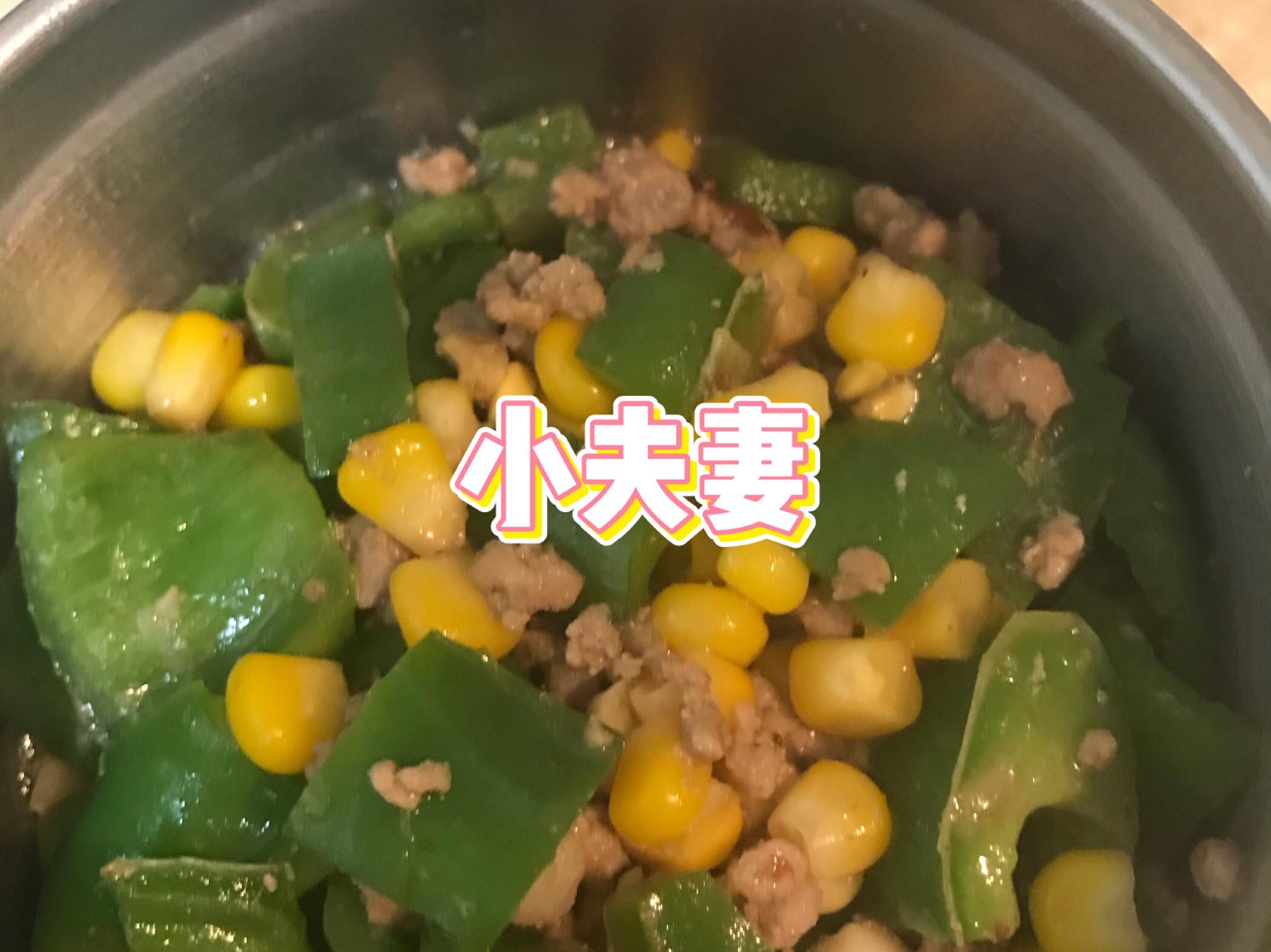 青椒玉米炒肉末