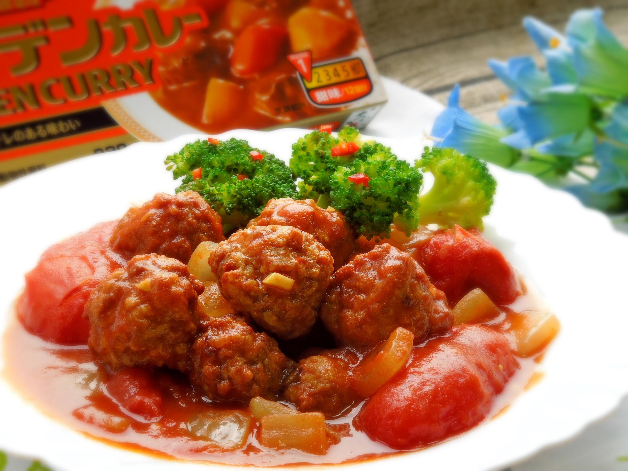 咖哩番茄肉丸