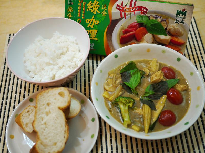 穀盛綠咖哩DIY~在家也吃得到泰式椰汁綠咖哩囉!!!