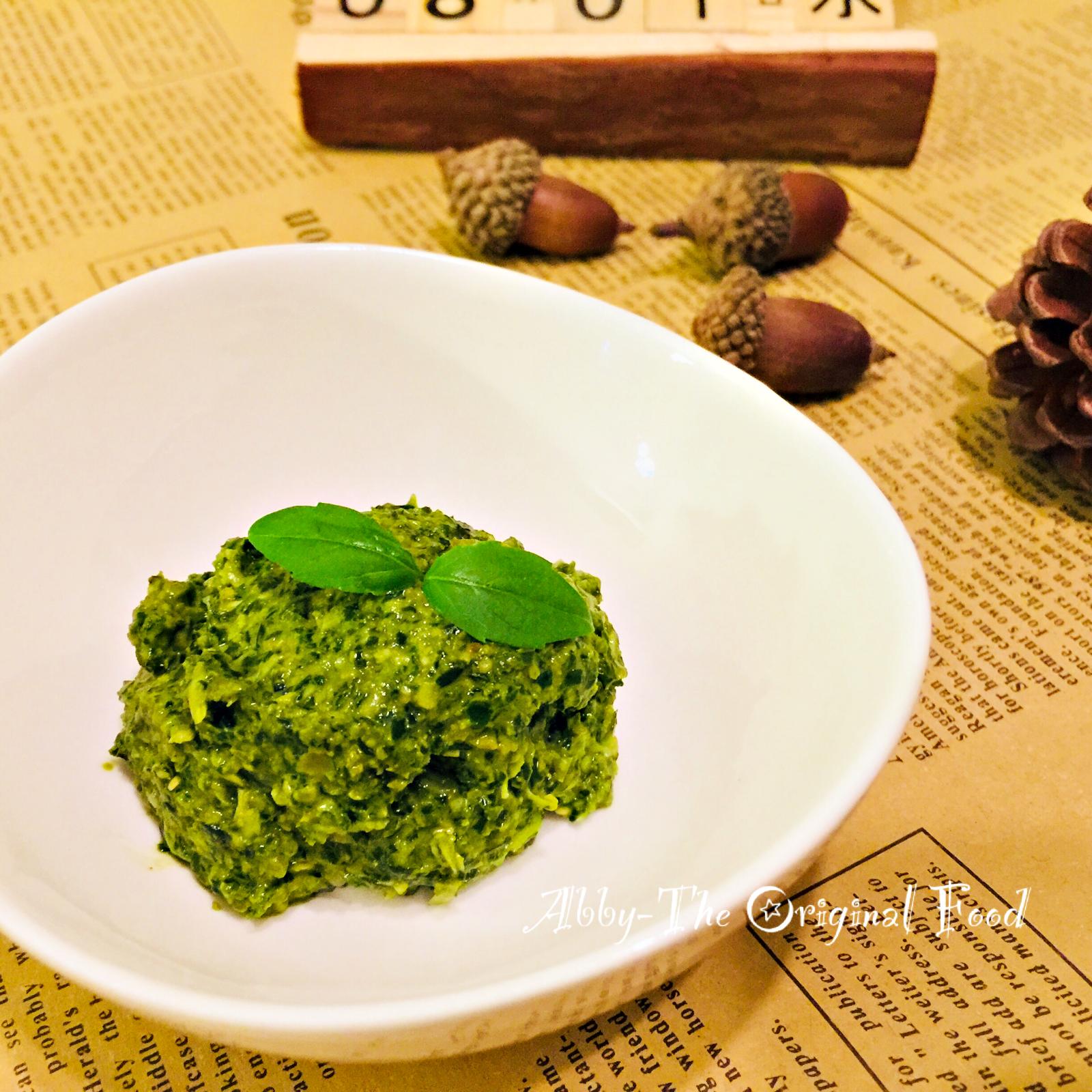 自製手工青醬(Pesto)