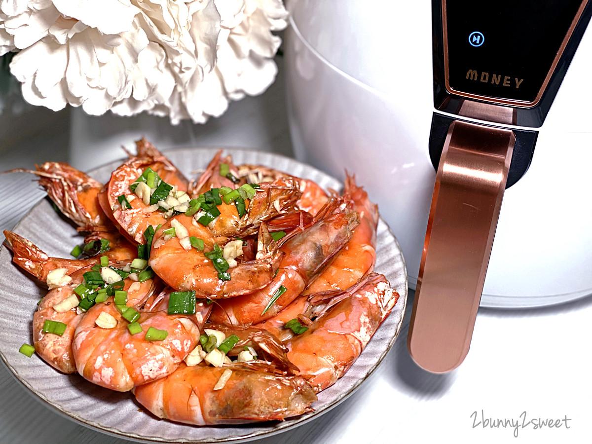 氣炸蒜鹽酥鹽蝦