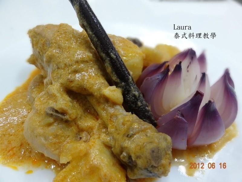 ♦泰泰風食尚廚房♦馬薩門咖哩雞