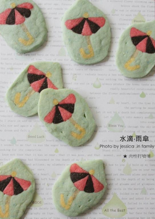 【肉桂打噴嚏】雨傘造型手作餅乾