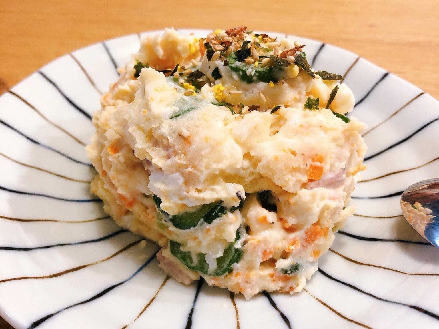 馬鈴薯沙拉(Avocado oil)