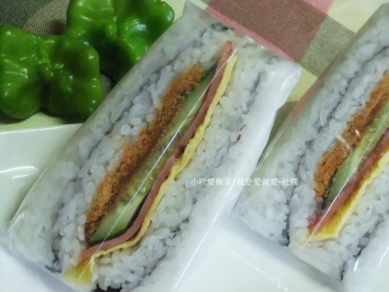 【大賀米好料理】香米壽司三明治