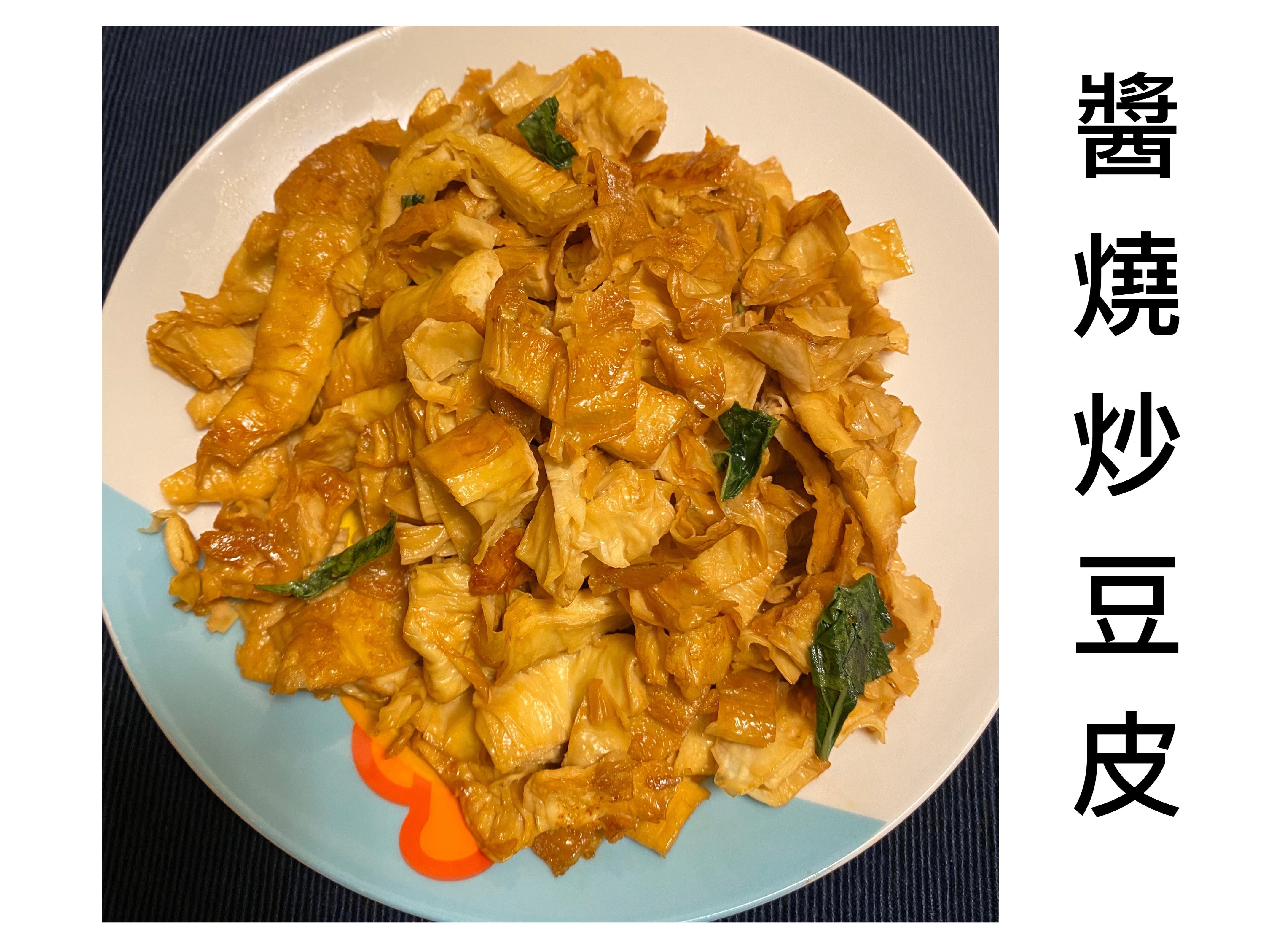 木木作羹湯 醬燒炒豆皮
