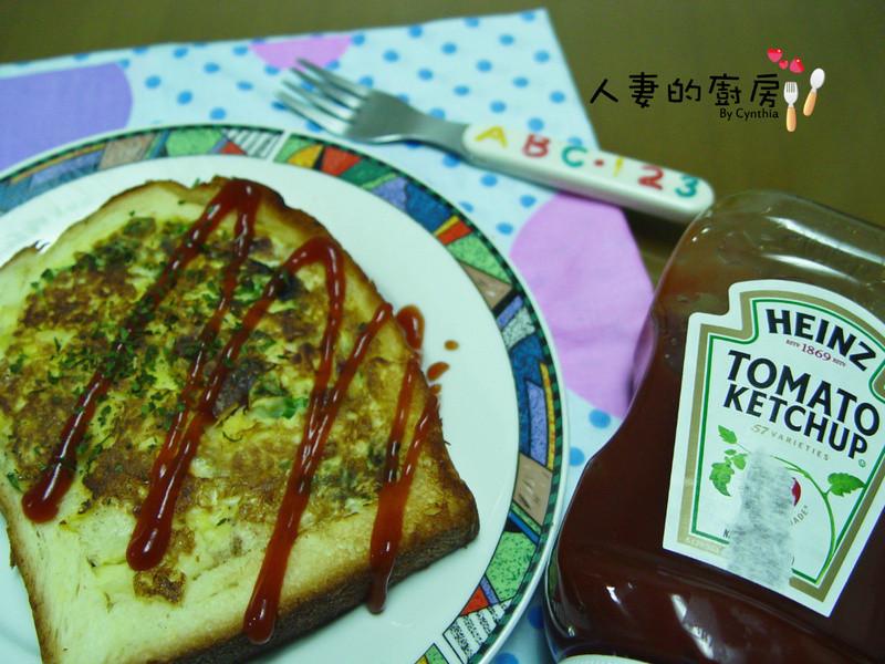 「亨氏番茄醬 100% 純天然」吐司煎蛋-變化版