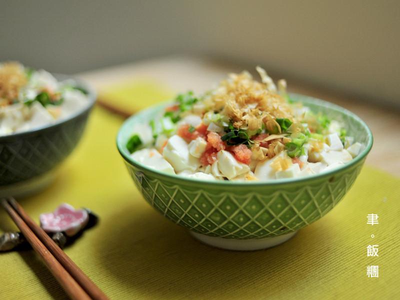 【花の懶人料理】明太子豆腐丼