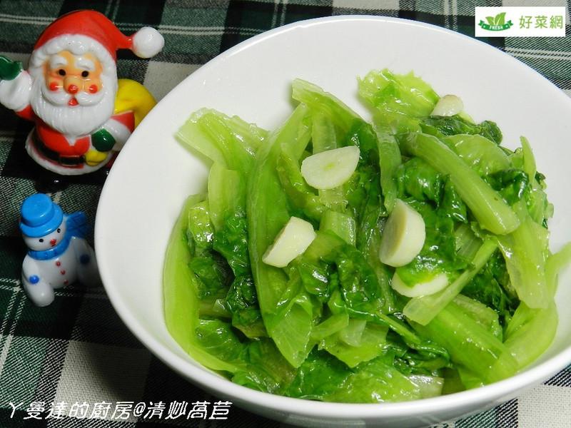 ㄚ曼達與好菜箱~清炒萵苣