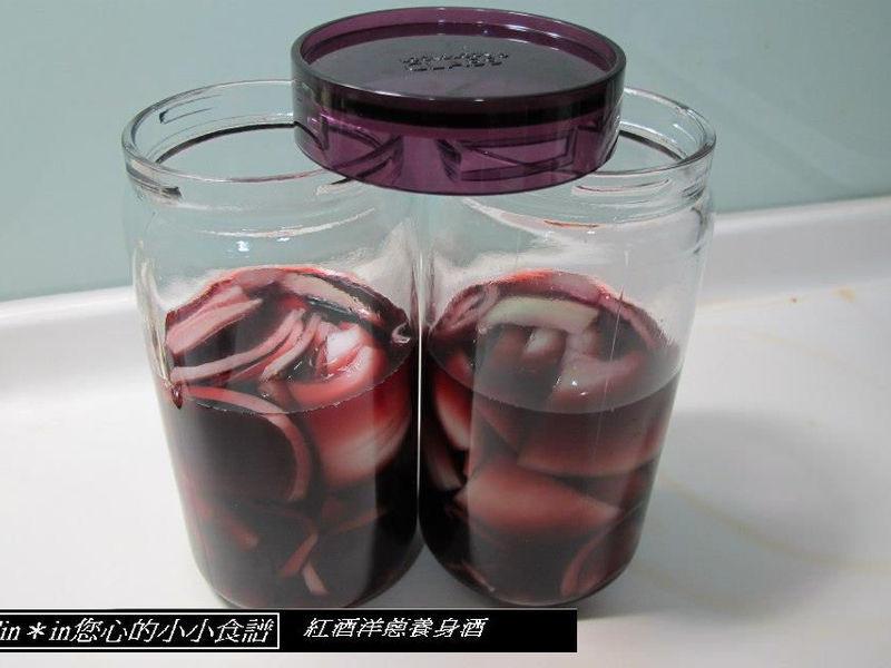 Cin*紅酒洋蔥養身酒