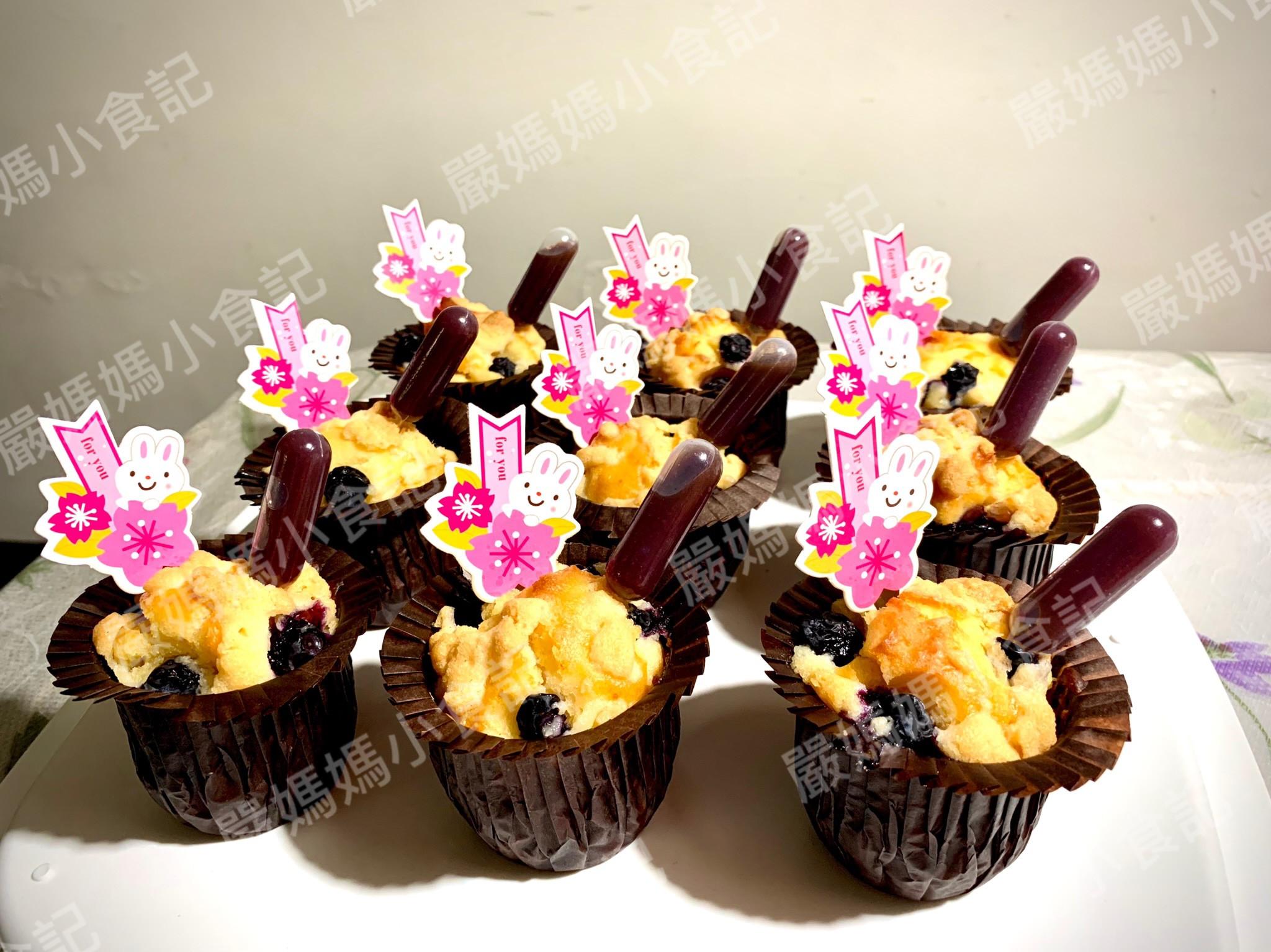 爆漿藍莓酥頂杯子蛋糕