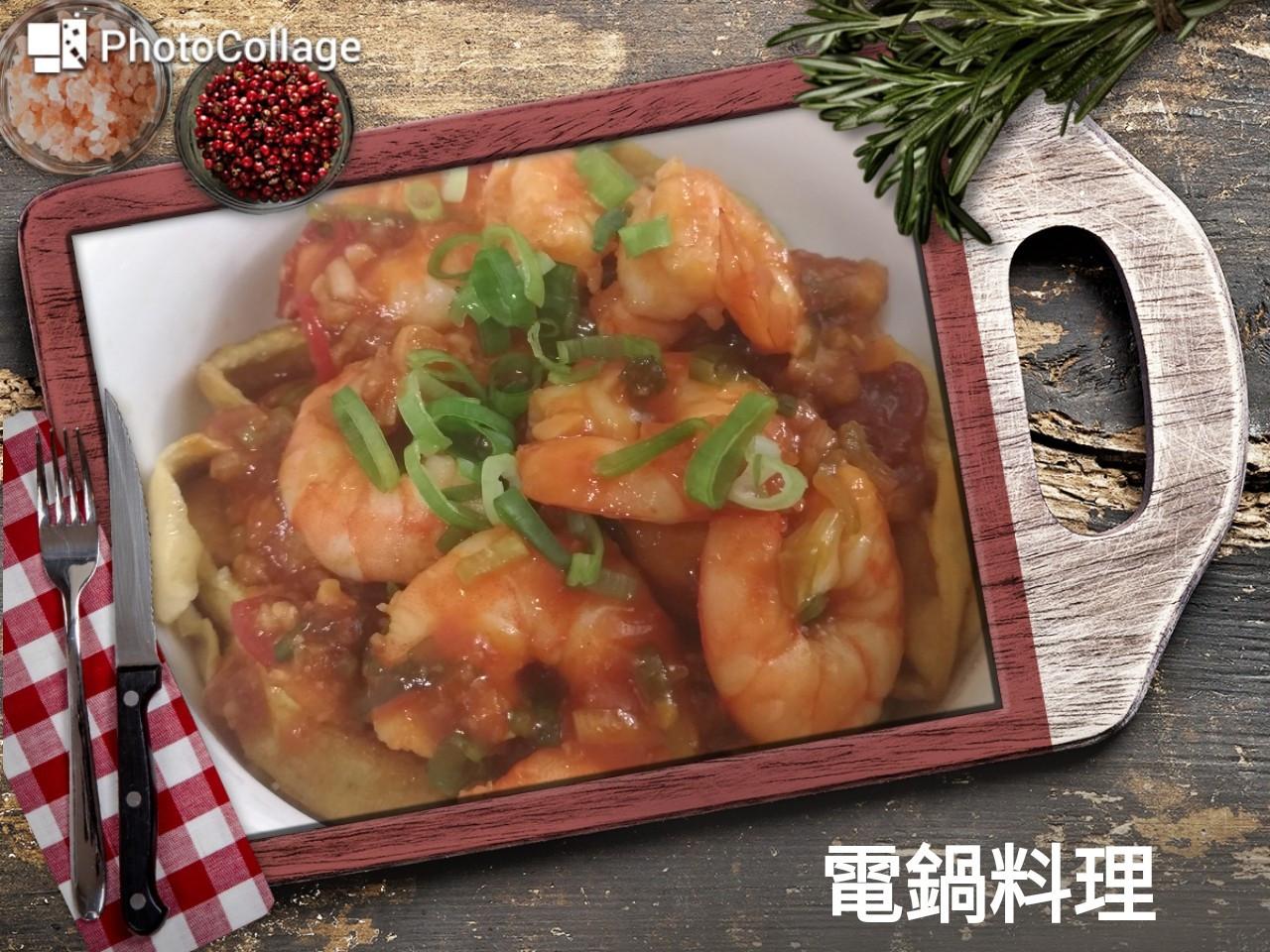 乾燒蝦仁蓋飯
