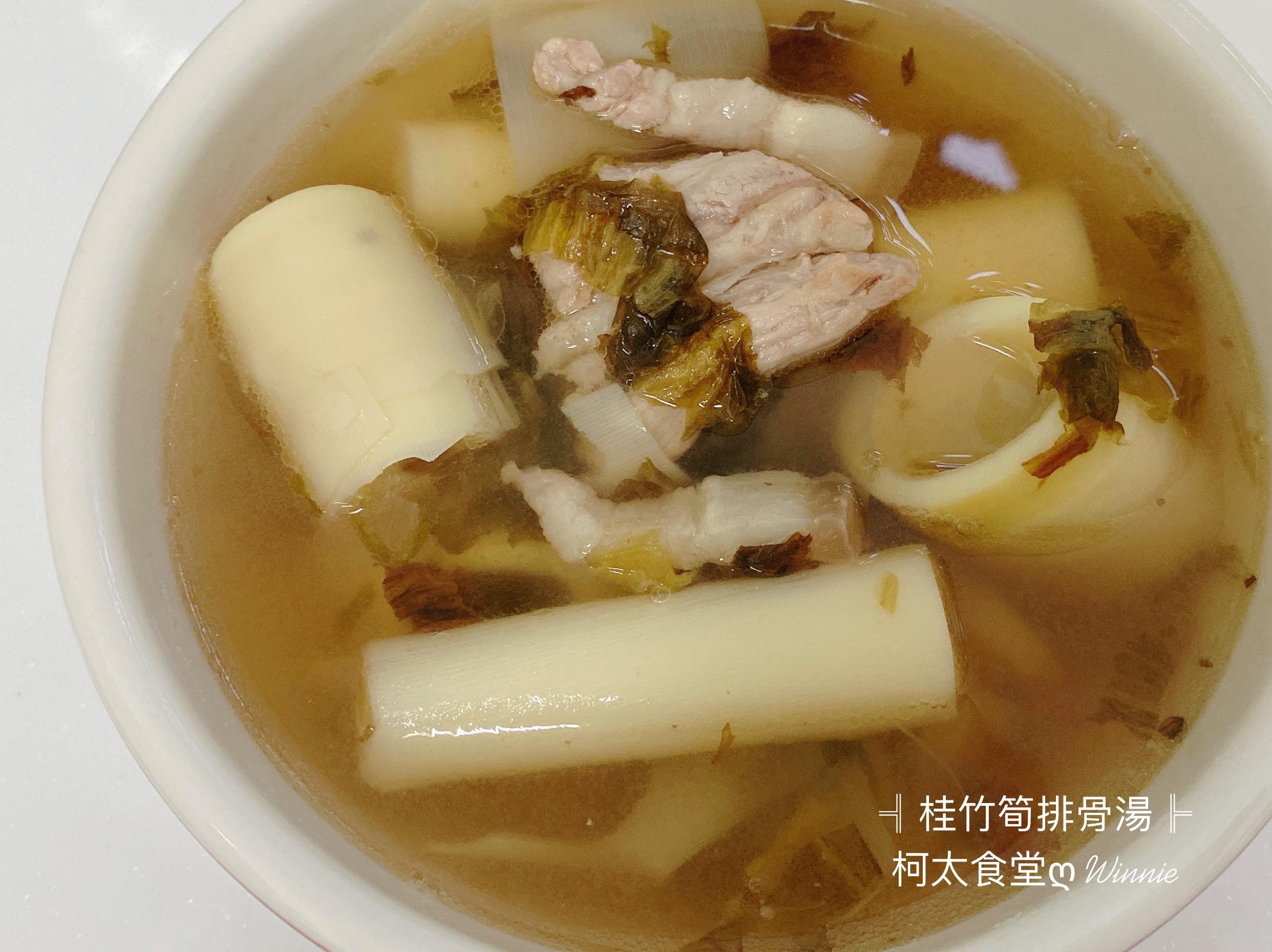 桂竹筍排骨湯