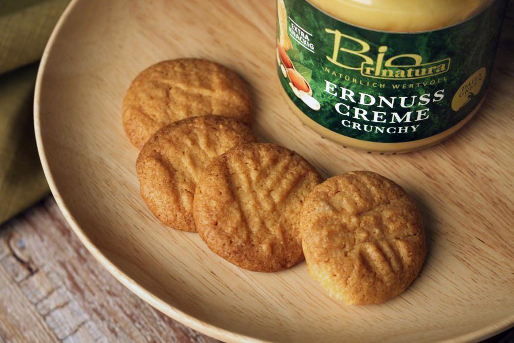 居家甜點‧低糖花生醬餅乾