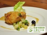 【吉刻美食】橙汁果香鮮魚卷