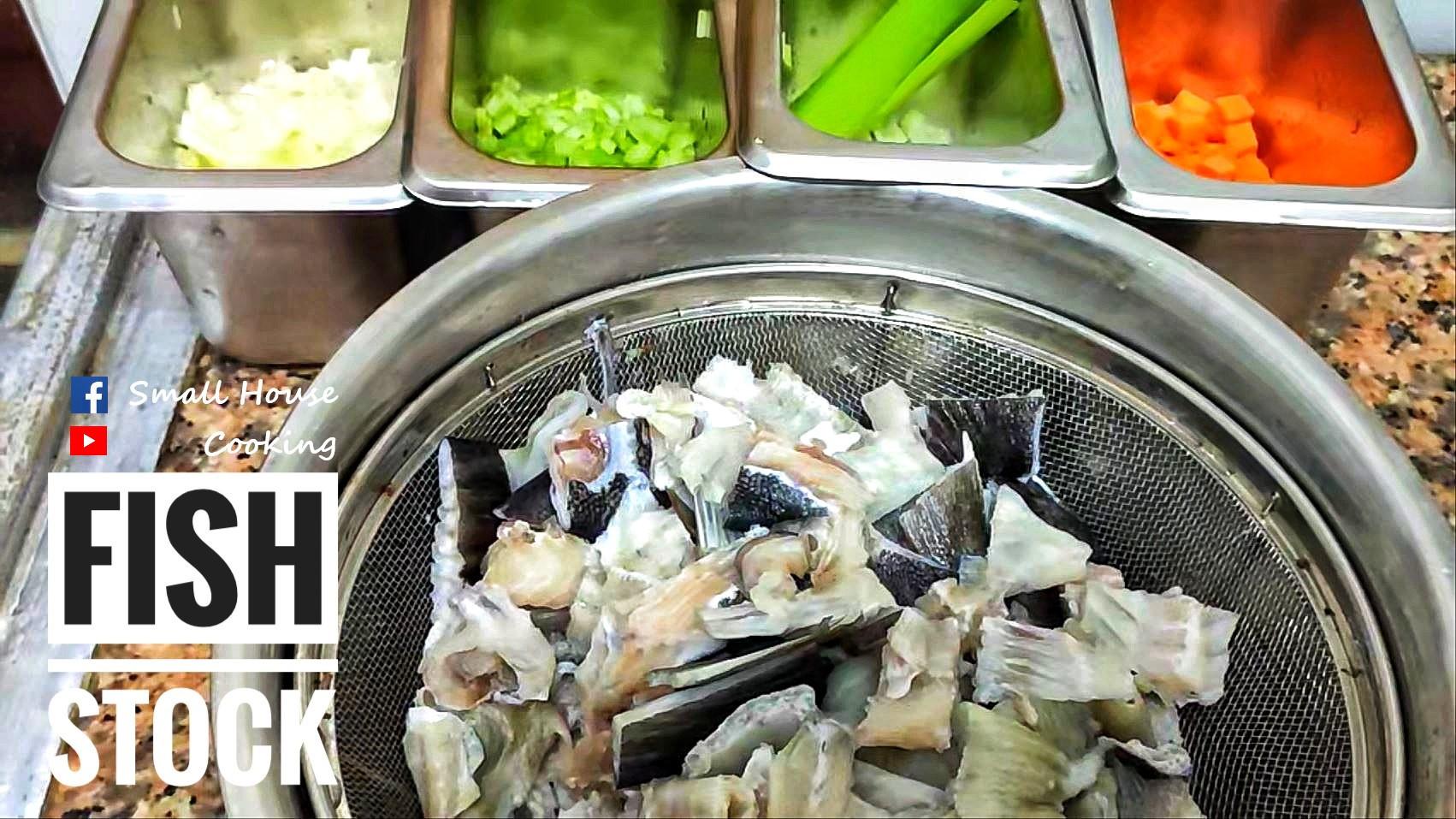 西式高湯 自家制魚高湯(附影片)