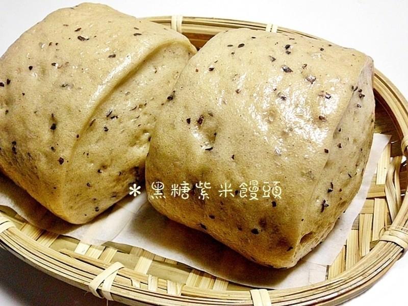 黑糖紫米饅頭