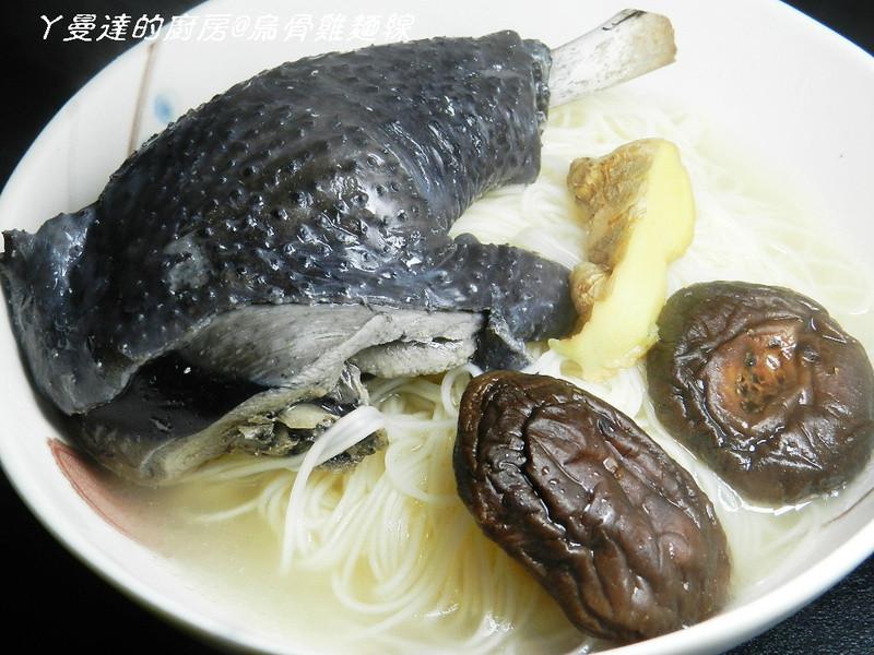 ㄚ曼達的廚房~烏骨雞麵線