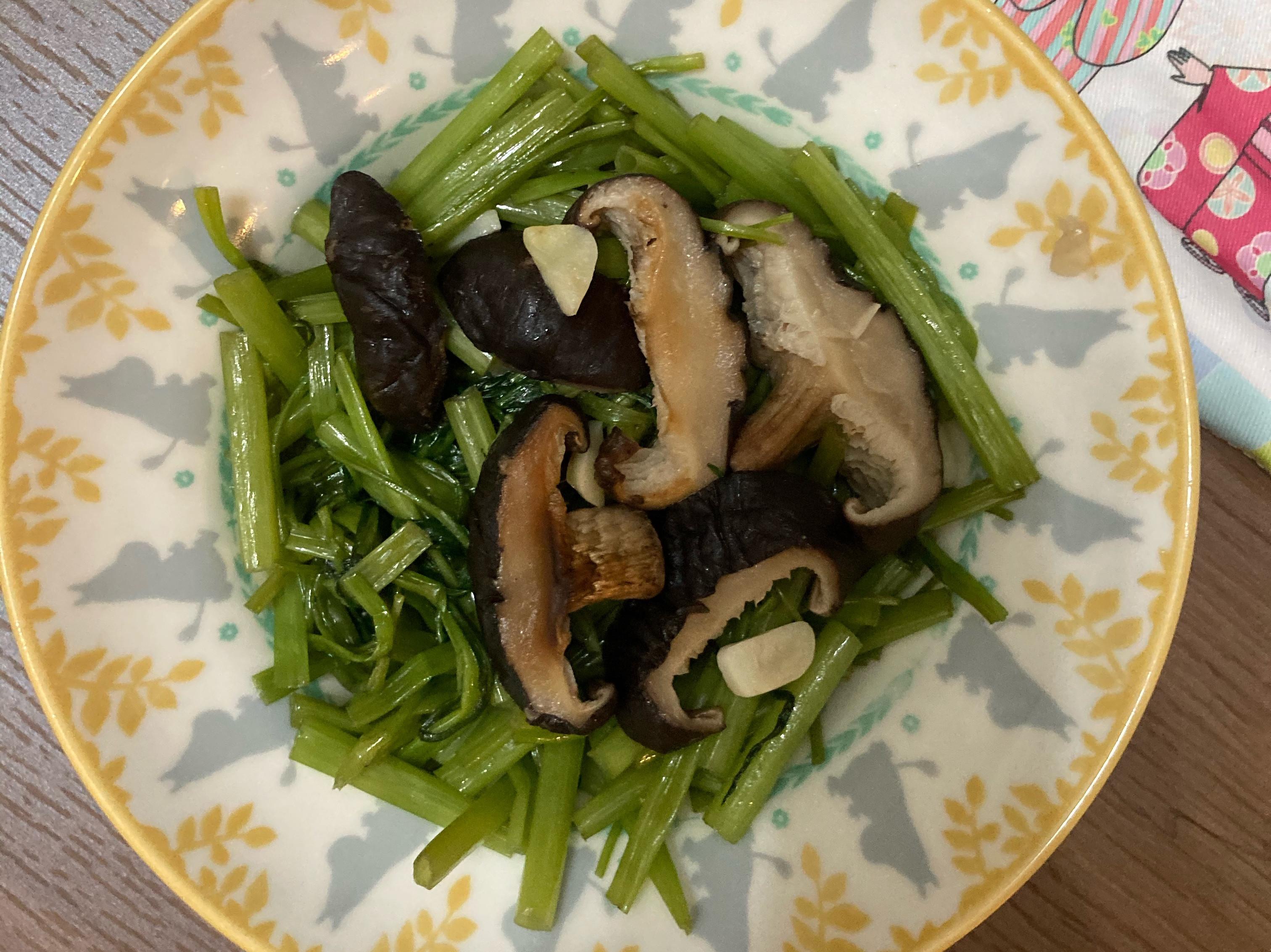 香菇炒空心菜