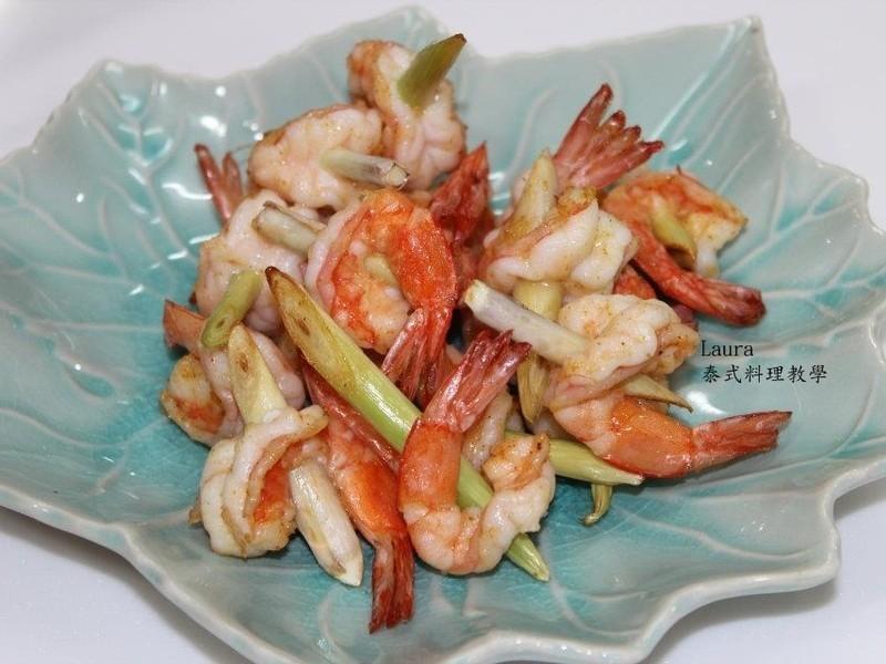 ♦泰泰風食尚廚房♦令人吮指的香茅鮮蝦串