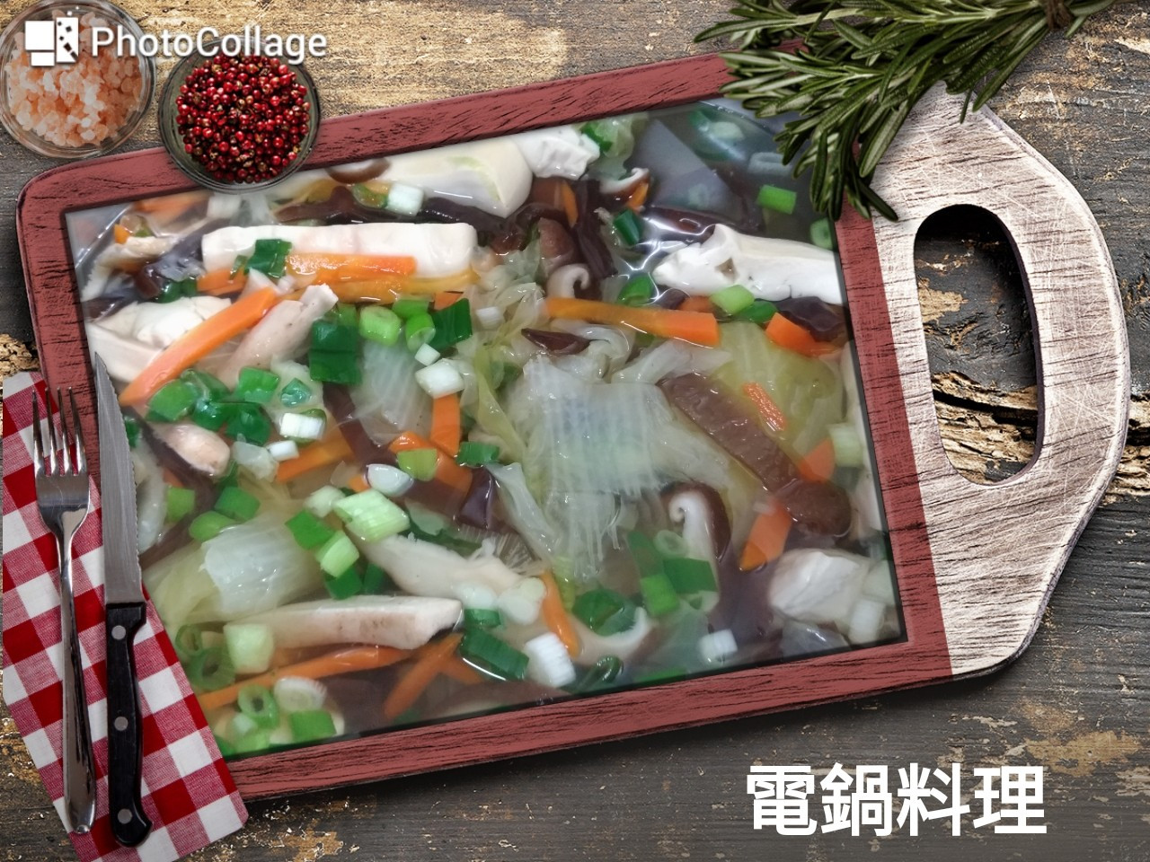 三絲白菜豆腐湯