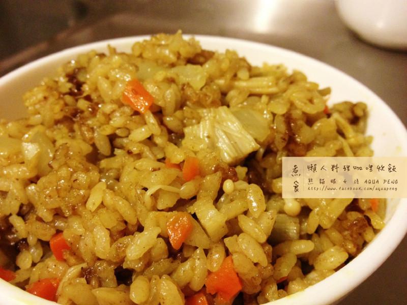 【大賀香米好料理】懶人料理。咖哩炊飯
