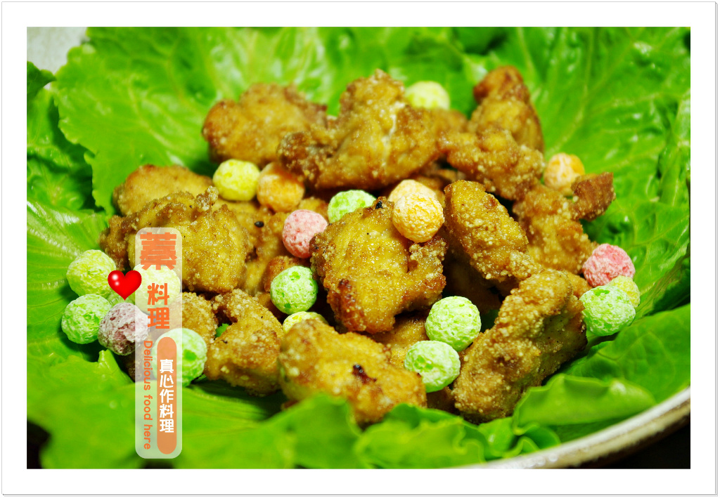 [黃金玄米油Home炸料理]香酥雞米花