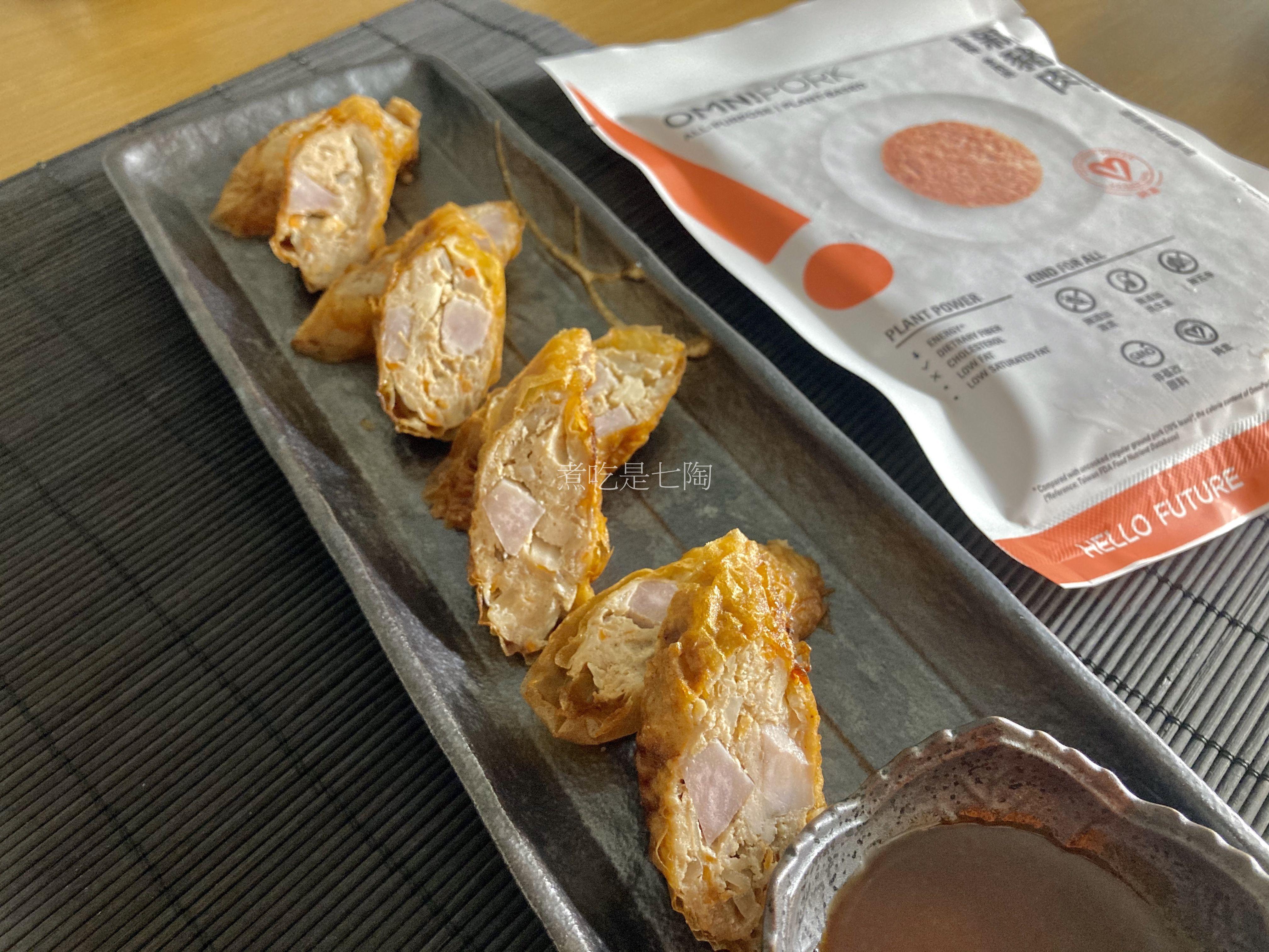 芋頭五香新豬肉捲(雞捲)
