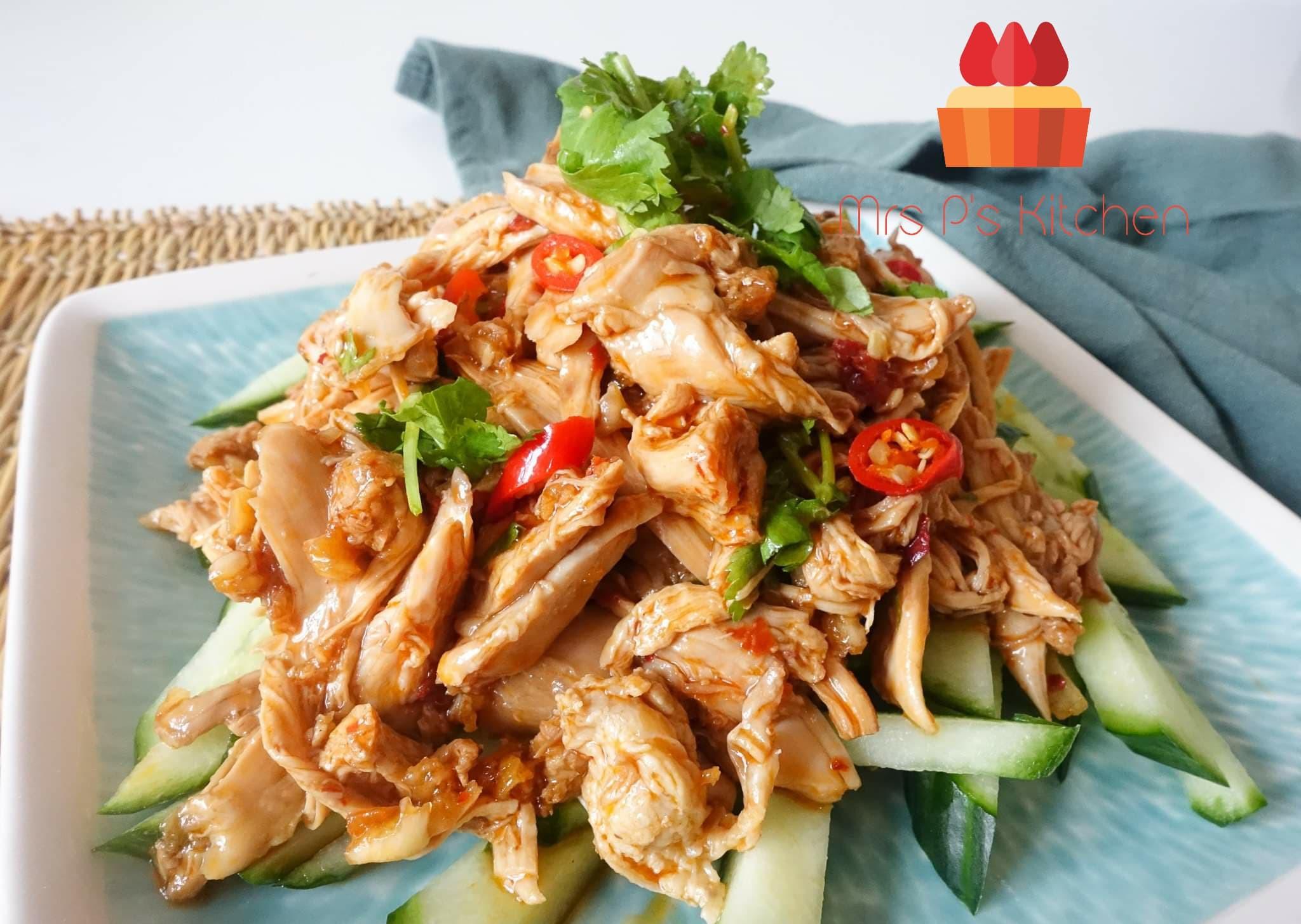 【開胃前菜】涼拌手撕雞