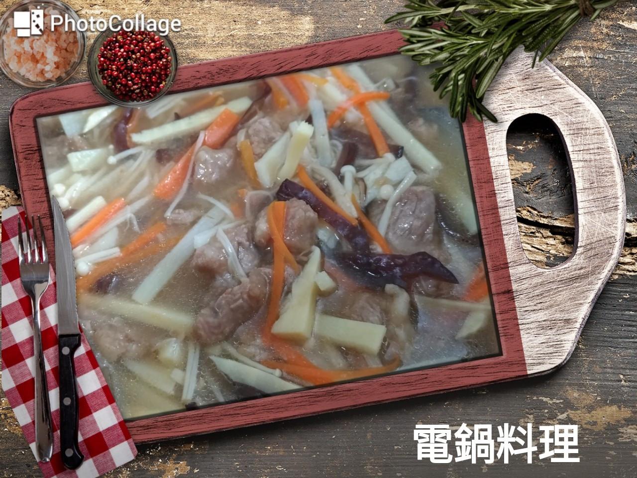 三絲肉羹湯