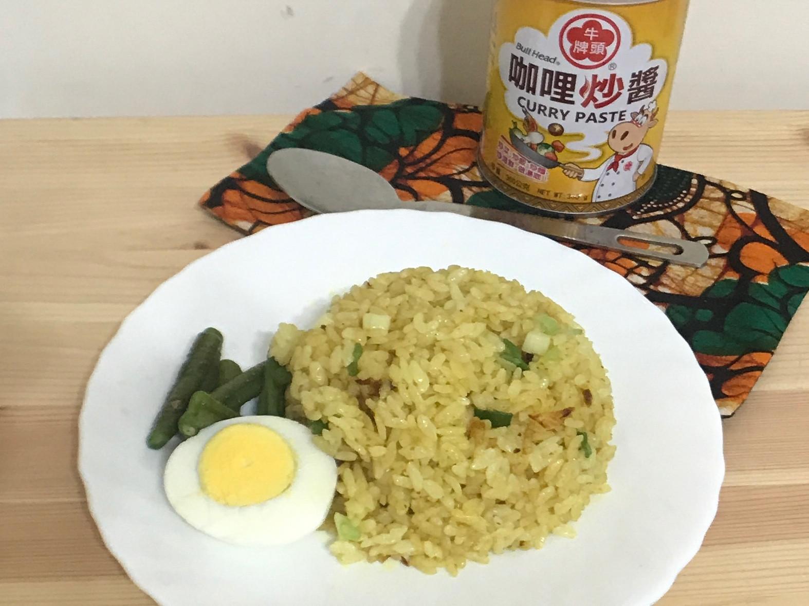 黃金咖喱炒飯