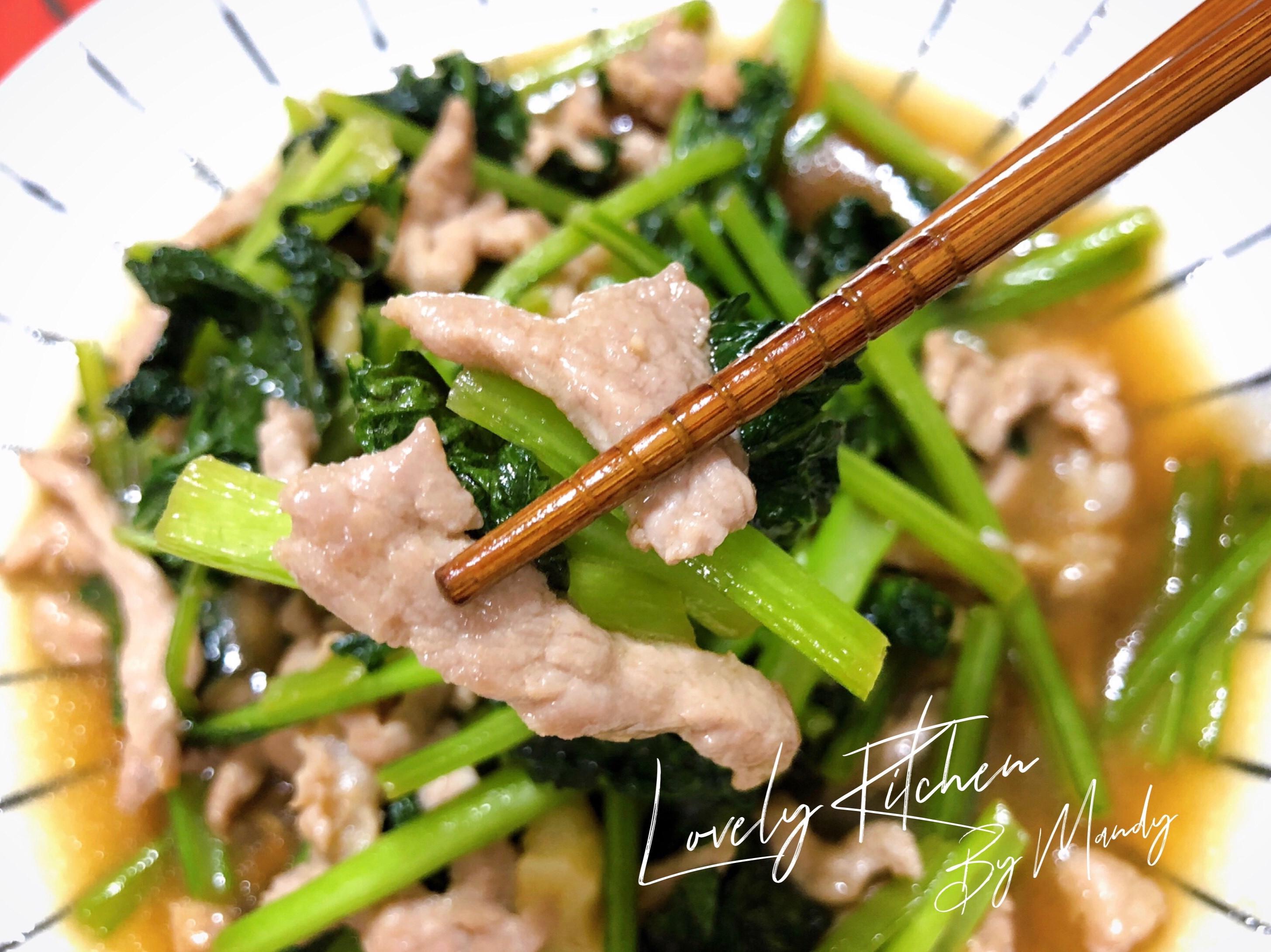 蠔油嫩肉絲炒油菜